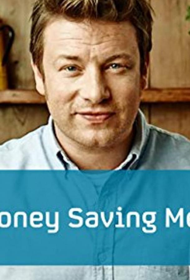 Сериал Экономные блюда Джейми (2013) смотреть онлайн 1 сезон