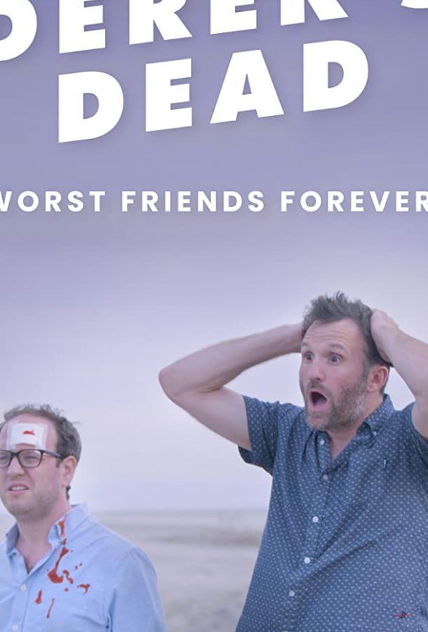 Дерек умер (2020) смотреть онлайн в хорошем качестве