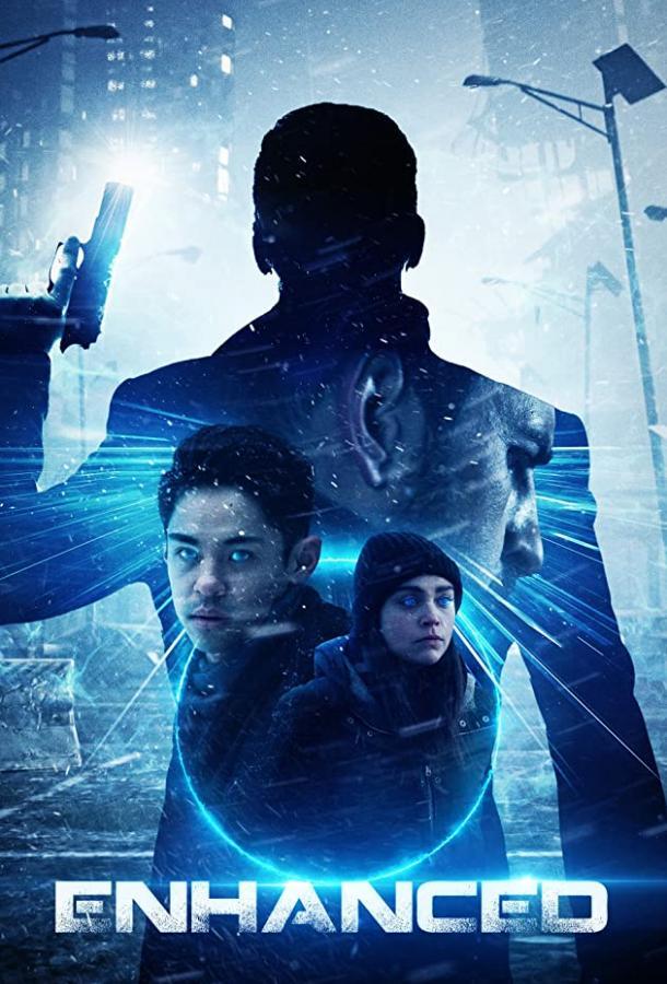 Сверхразвитые / Enhanced (2020) смотреть онлайн