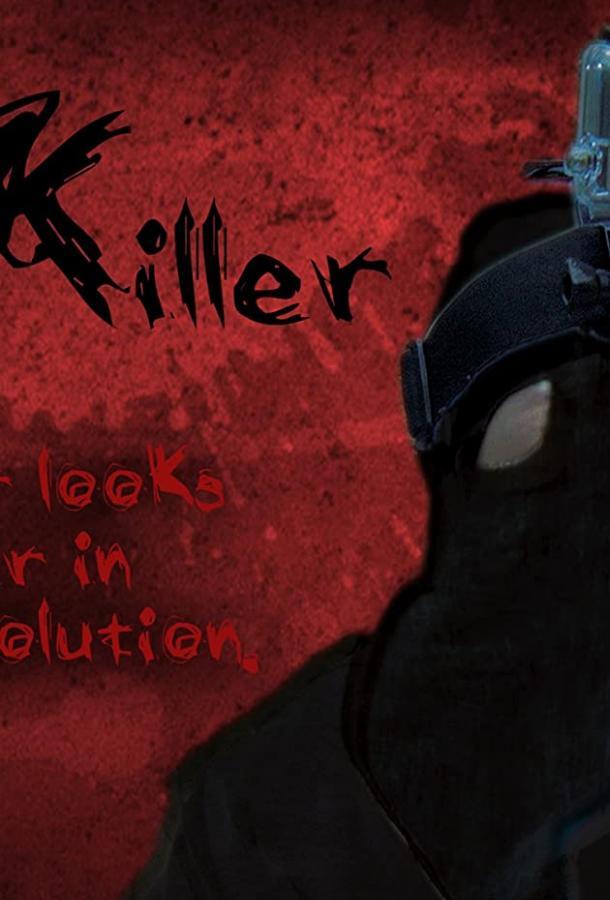 Убийства в 4k / 4K Killer (2019) смотреть онлайн