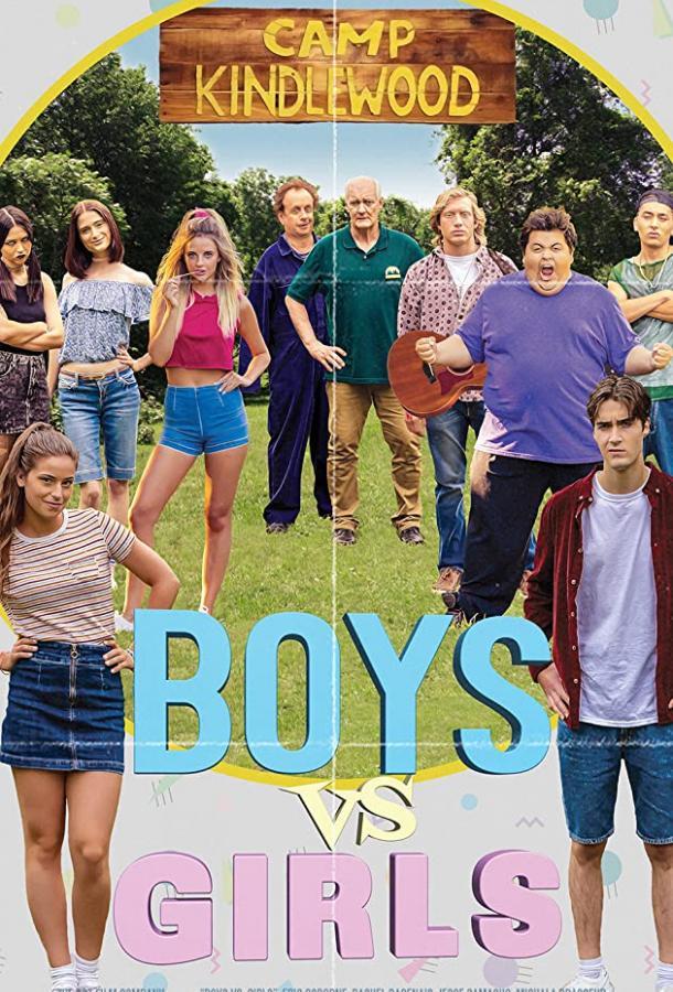 Мальчики против девочек / Boys vs. Girls (2019) смотреть онлайн