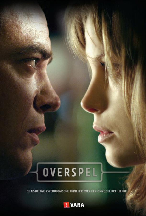 Сериал Прелюбодеяние (2011) смотреть онлайн 1-3 сезон