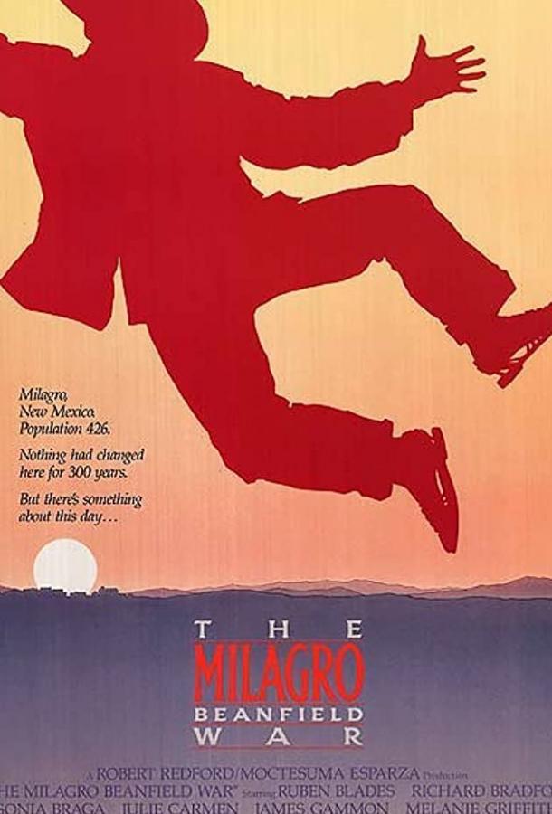 Война на бобовом поле Милагро / The Milagro Beanfield War (1988) смотреть онлайн