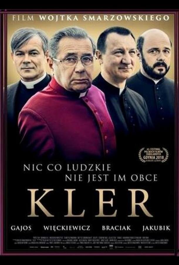 Клир / Kler (2018)