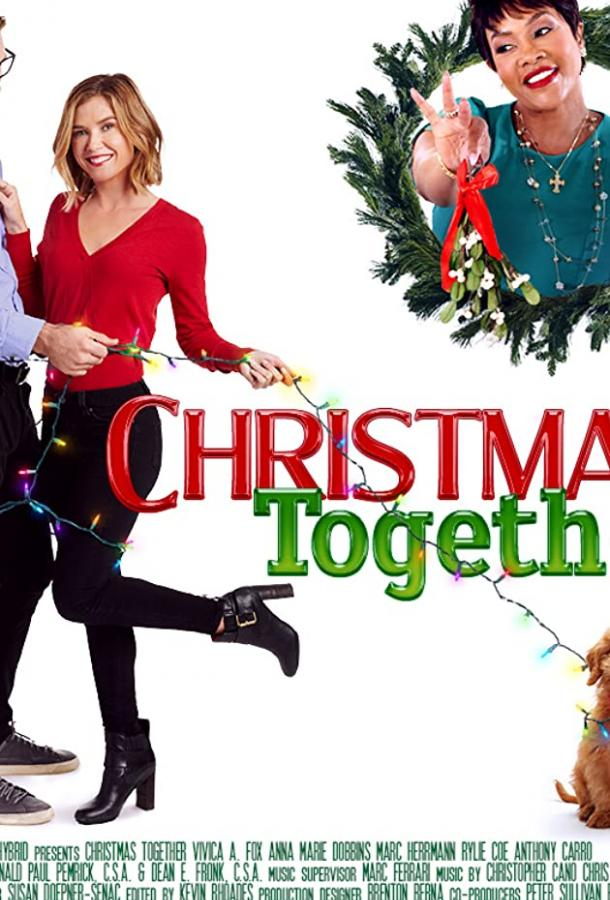 Вместе на Рождество