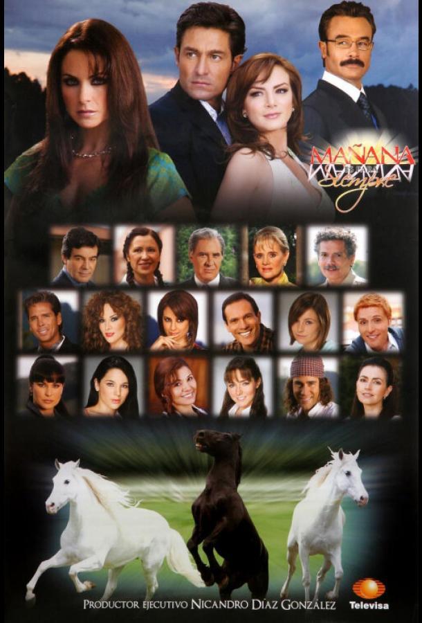 Сериал Завтра — это навсегда (2008) смотреть онлайн 1 сезон