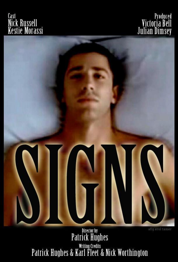 Знаки / Signs (2008) смотреть онлайн