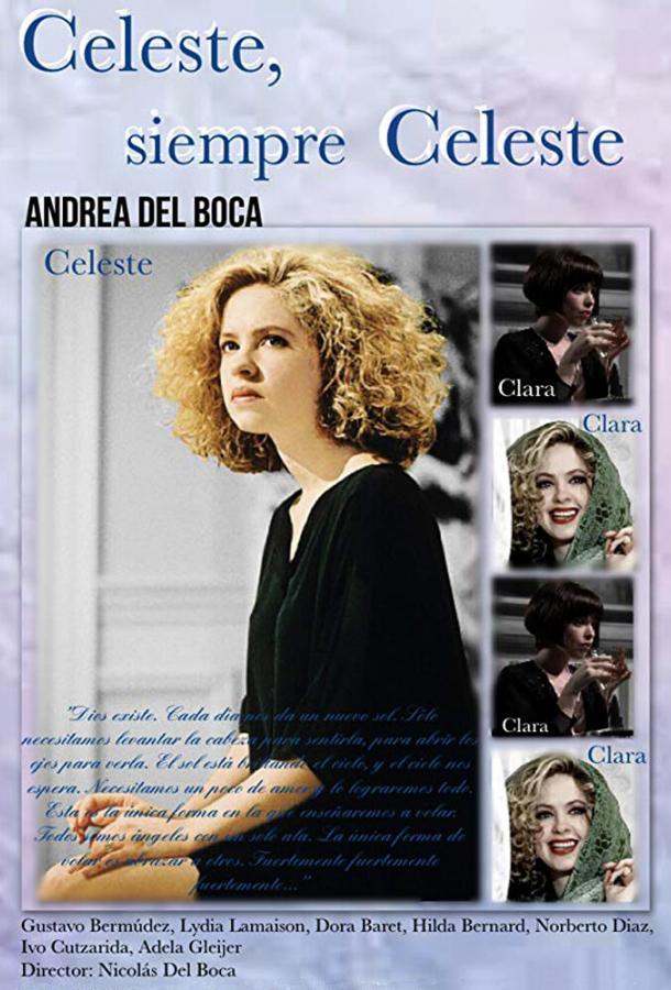 Селеста, всегда Селеста (1993)
