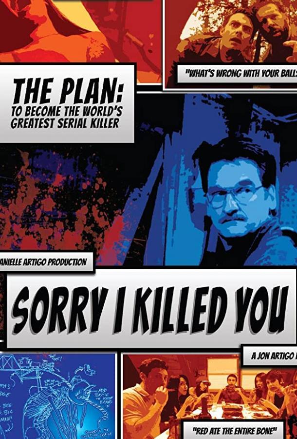 Простите, что убил вас