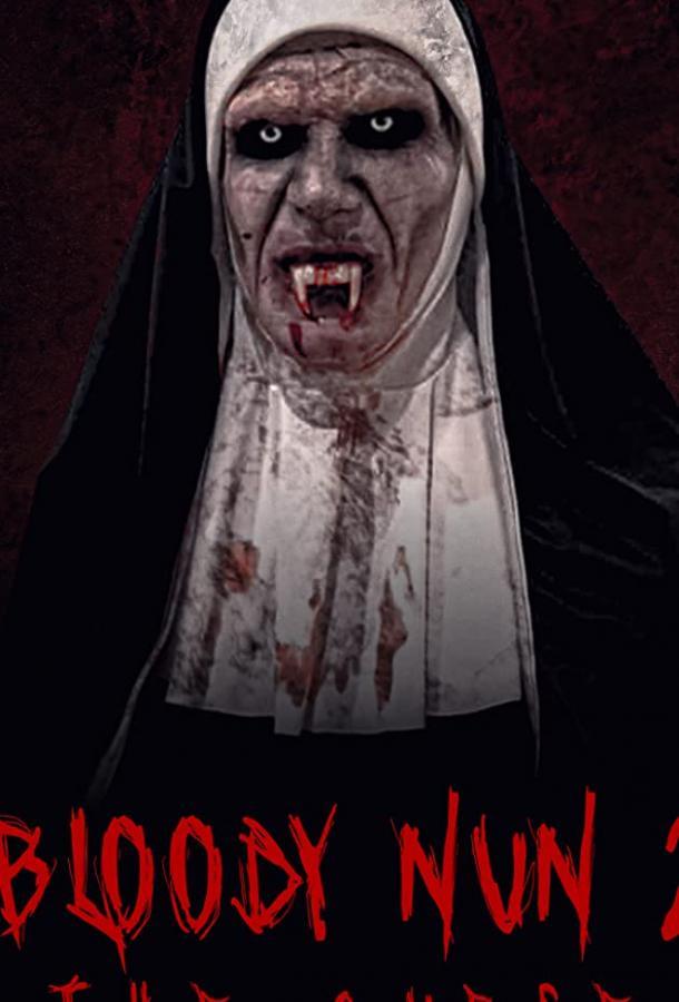 Кровавая монахиня 2: Проклятье 2019 смотреть онлайн в хорошем качестве