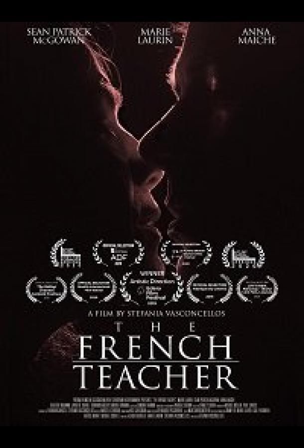 Учительница французского (2019) смотреть бесплатно онлайн