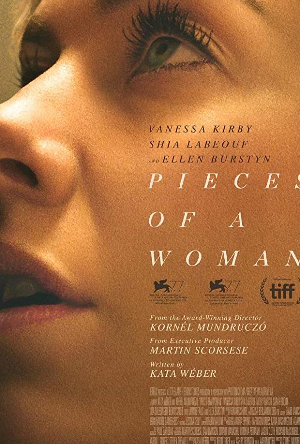 Фрагменты женщины (2020) HD