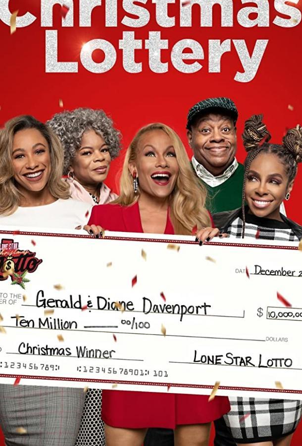 Рождественская лотерея (2020) смотреть онлайн в хорошем качестве