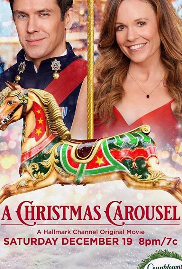 Рождественская карусель 2020 смотреть онлайн в хорошем качестве