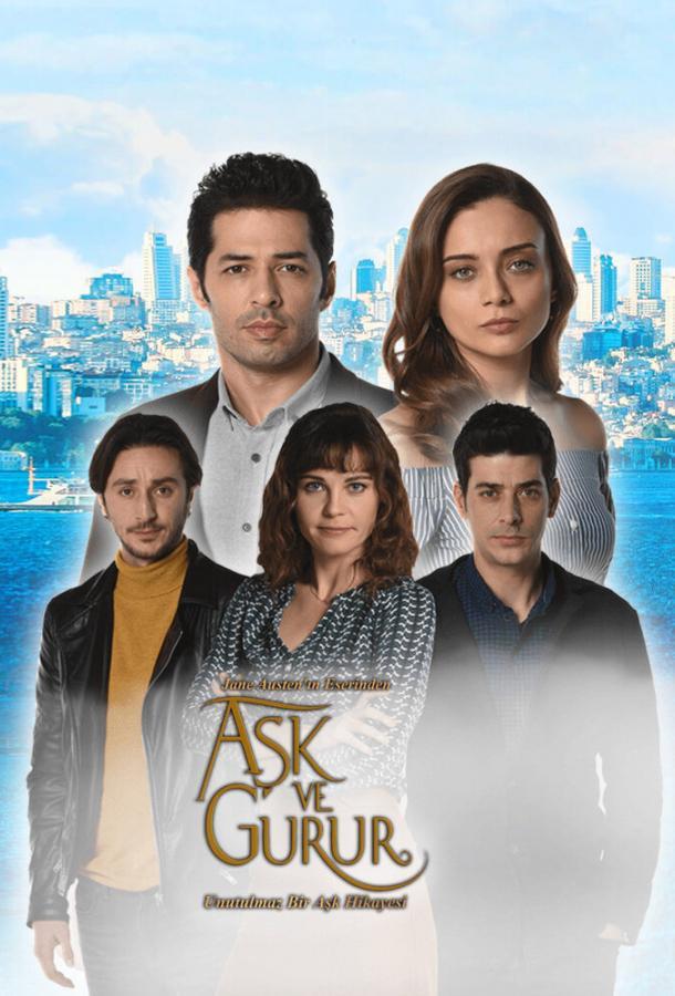 Любовь и гордость / Ask ve Gurur (2017) смотреть онлайн 1 сезон