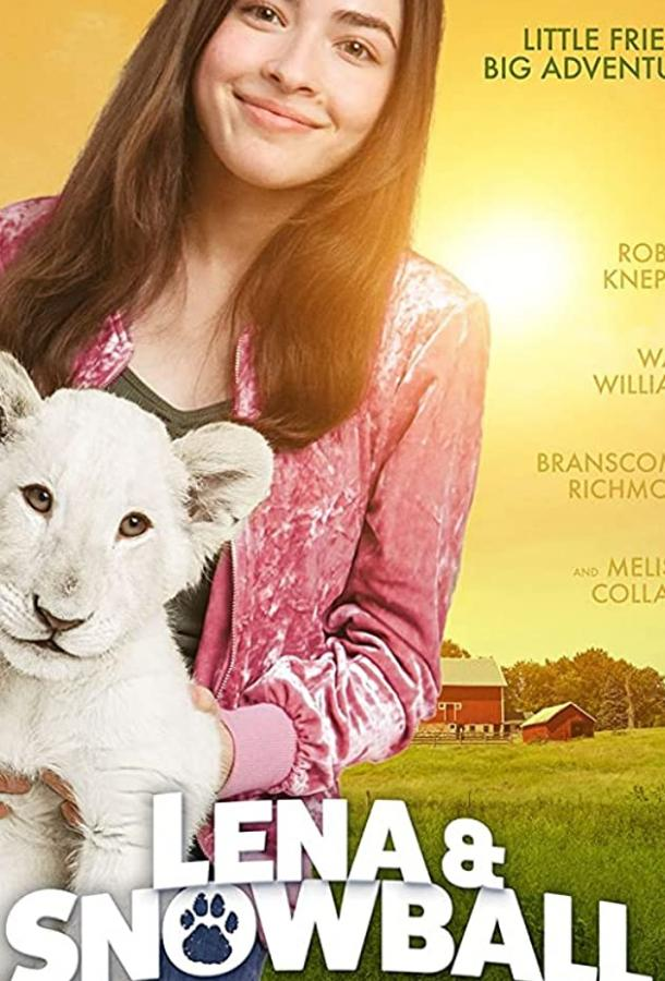 Лена и белый тигр