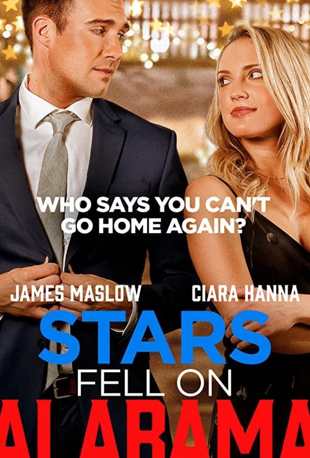 Звёзды упали на Алабаму (2021) смотреть онлайн