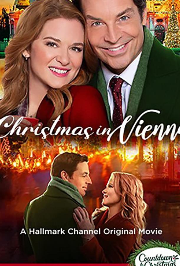 Рождество в Вене (2020)