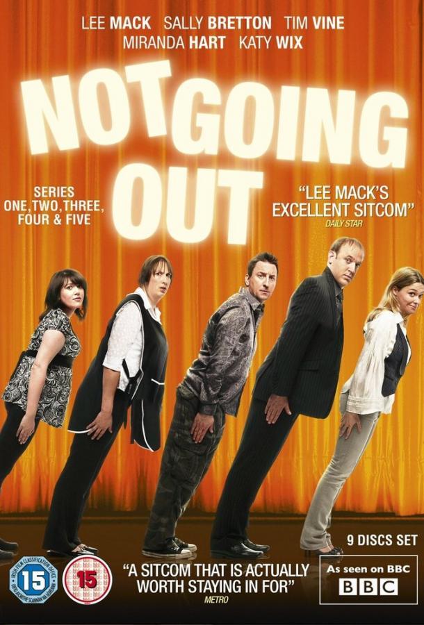Никаких свиданий / Not Going Out (2006) смотреть онлайн 1 сезон