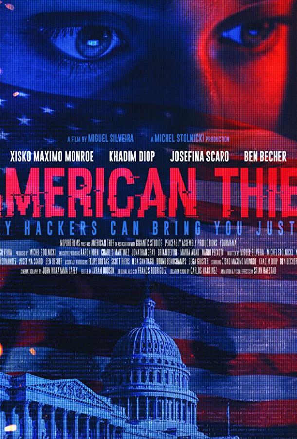 Американский вор (2020) смотреть онлайн в хорошем качестве