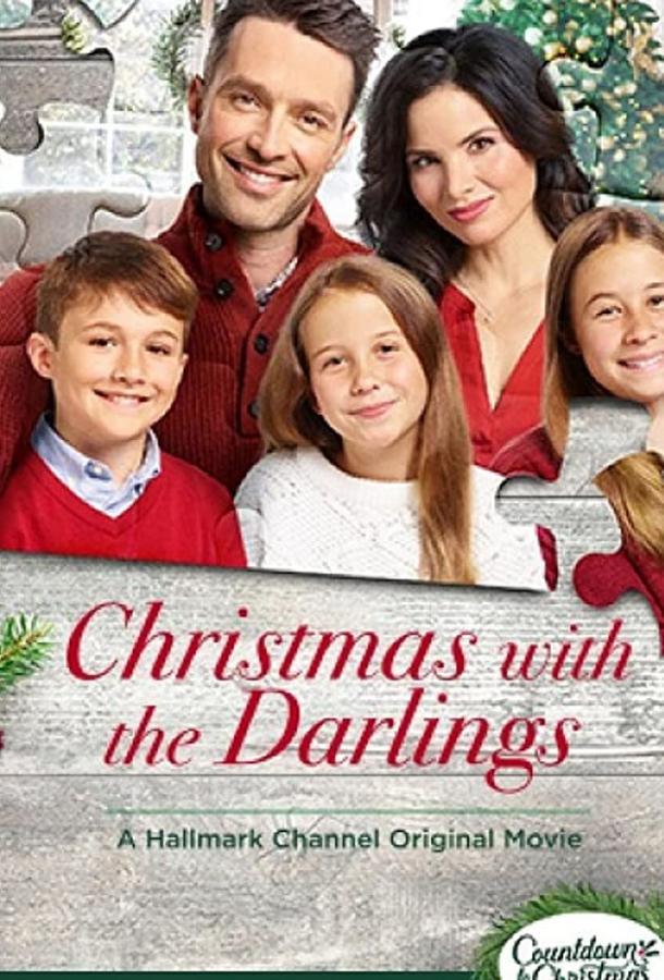 Рождество с близкими (2020)