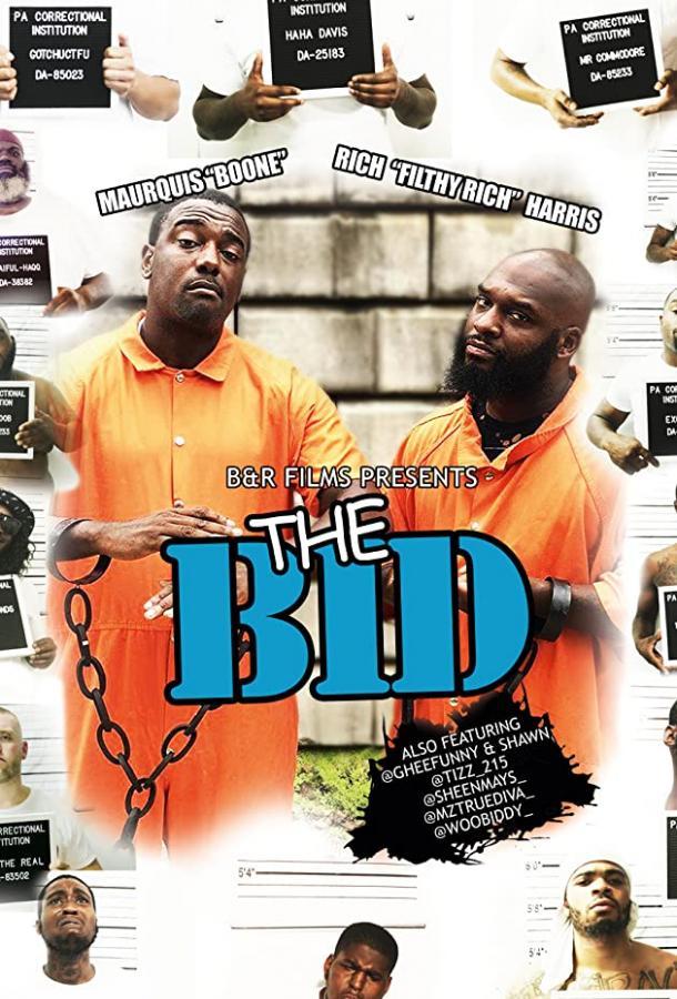The Bid (2021) смотреть онлайн