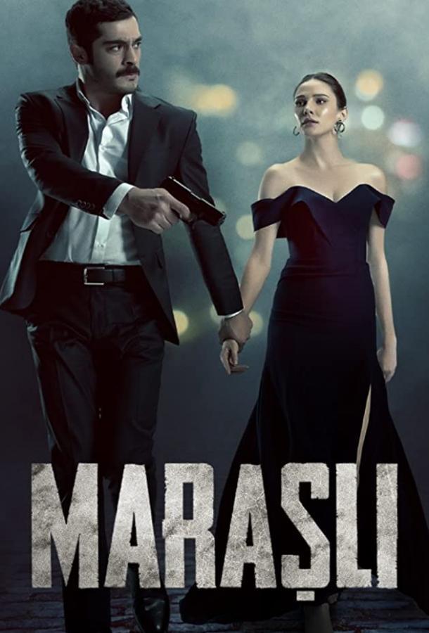 Marasli (2021) смотреть онлайн 1 сезон все серии подряд в хорошем качестве