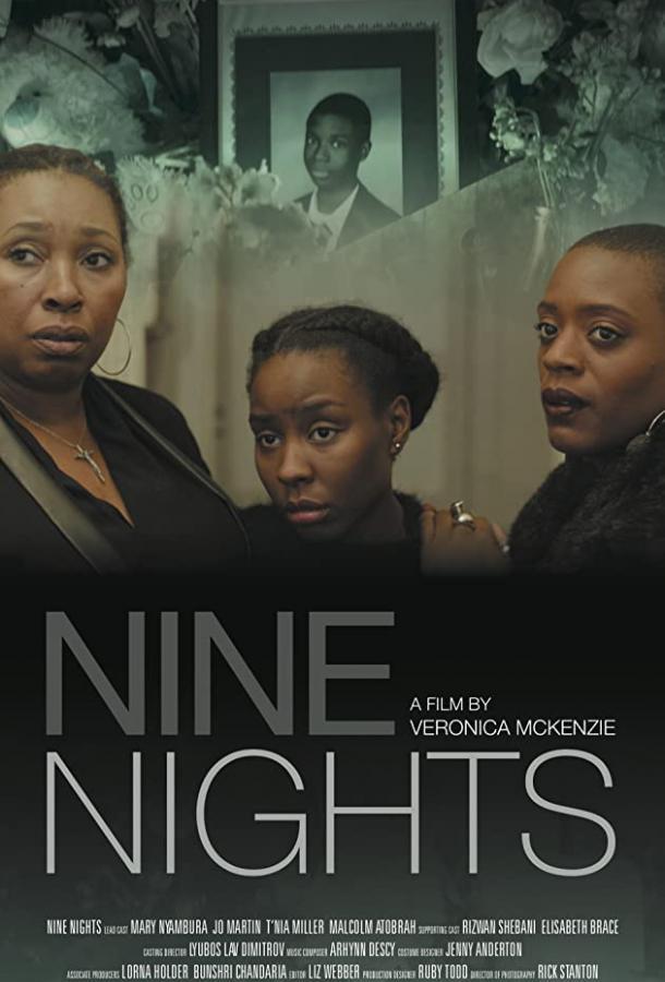 Девять ночей (2019) смотреть онлайн в хорошем качестве