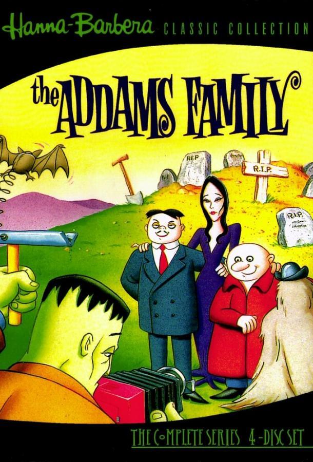 Семейка Аддамс / The Addams Family (1973)
