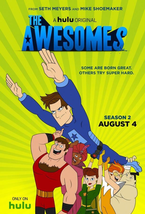 Крутые 2013 смотреть онлайн 3 сезон все серии подряд в хорошем качестве