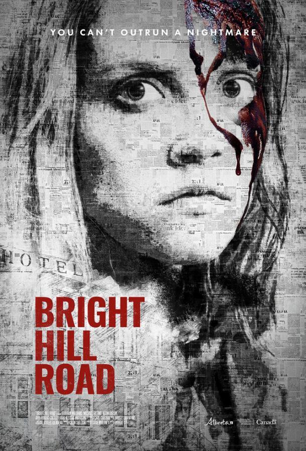 Брайт-Хилл роуд (2020) смотреть бесплатно онлайн