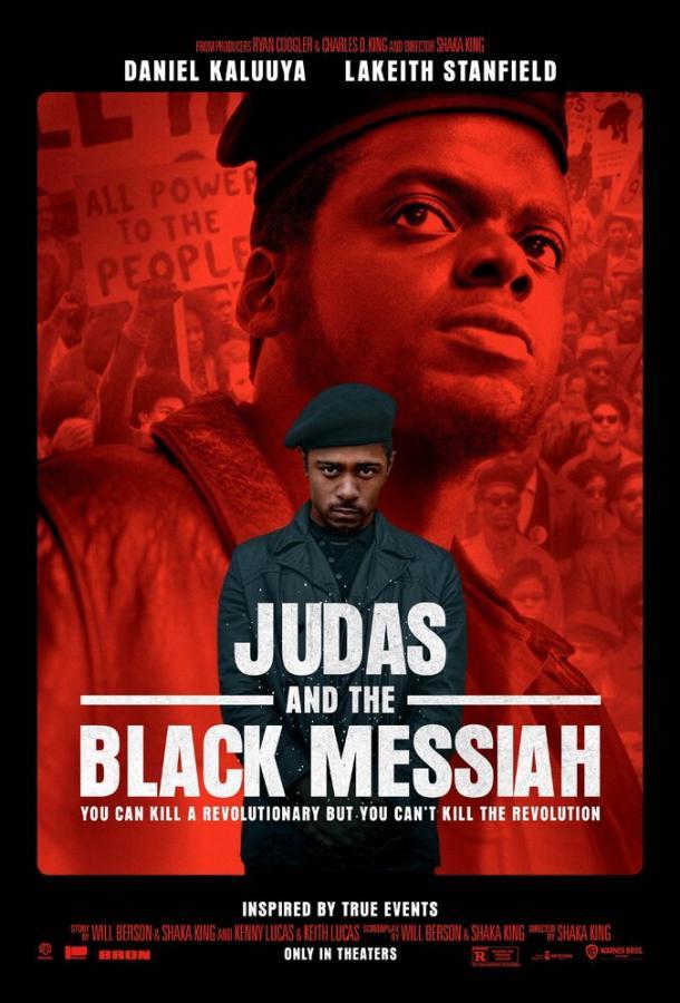Иуда и чёрный мессия (2021) смотреть бесплатно онлайн