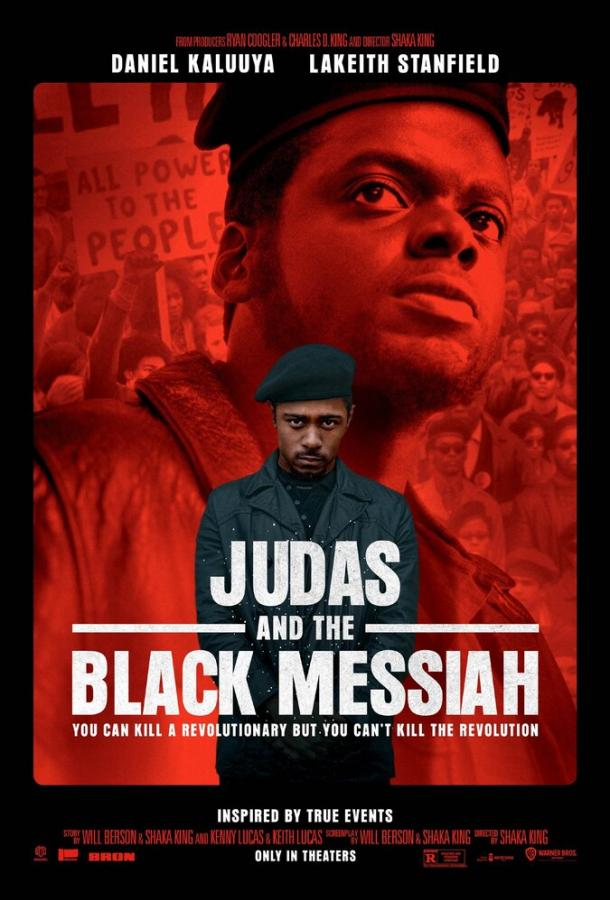 Иуда и чёрный мессия (2021) HD
