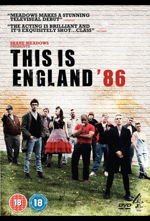 Это – Англия. Год 1986 (2010) смотреть онлайн 1 сезон все серии подряд в хорошем качестве