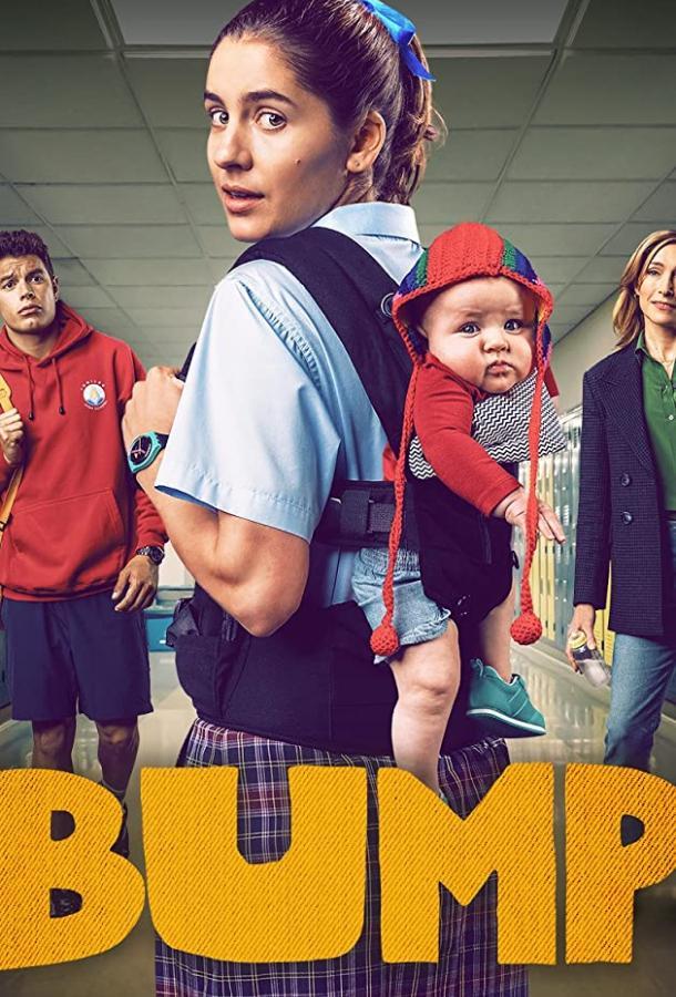 Сериал ЗАЛЁТ (2021) смотреть онлайн 1 сезон