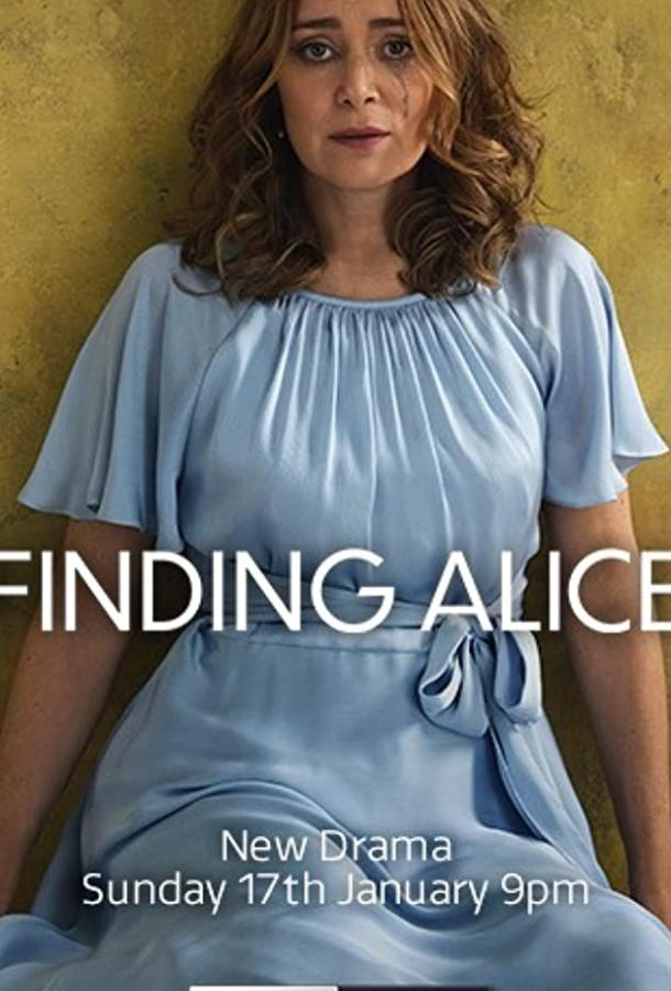 Сериал Ищущая Элис (2021) смотреть онлайн 1 сезон