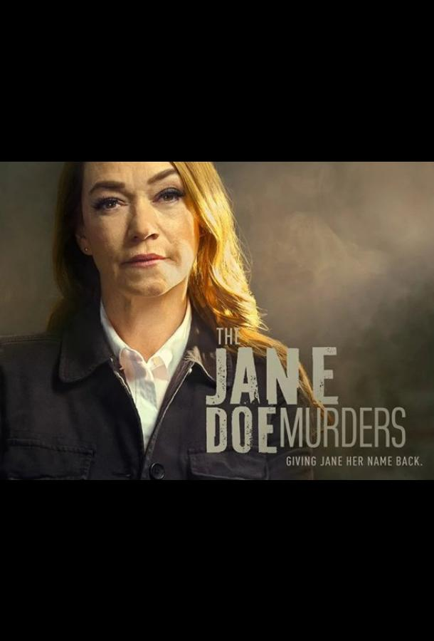Сериал The Jane Doe Murders (2021) смотреть онлайн 1 сезон