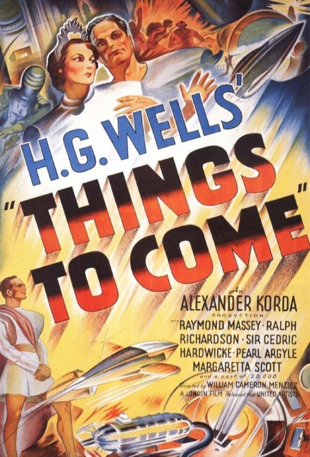 Облик грядущего (1936)