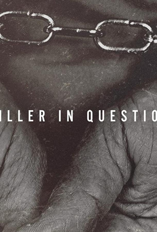 Сериал Killer in Question (2020) смотреть онлайн 1 сезон