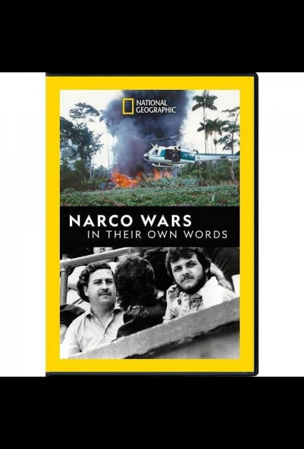 Сериал Narco Wars (2020) смотреть онлайн 1 сезон