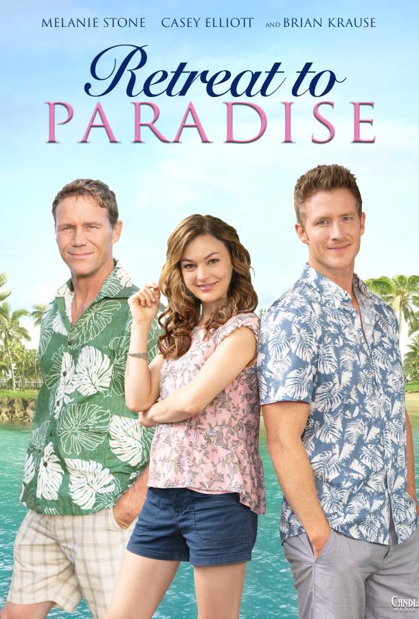 Отдых в раю (2020)