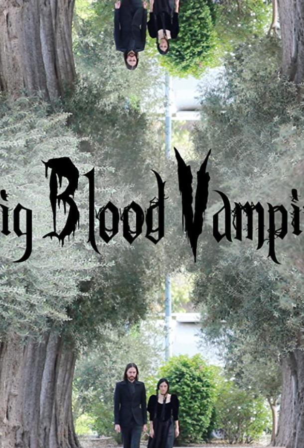 Pig Blood Vampire (2020) смотреть онлайн
