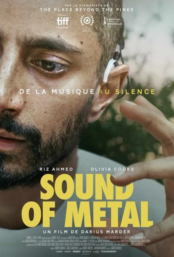 Звук металла (2019) WEBDL