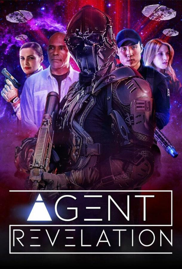 Agent Revelation (2021) смотреть онлайн
