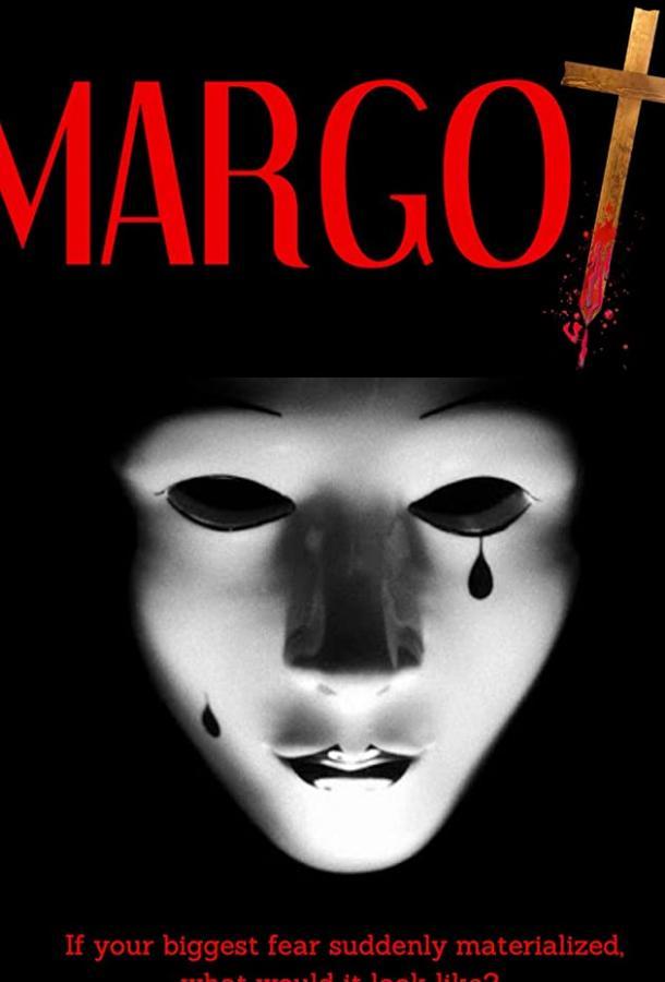 Марго