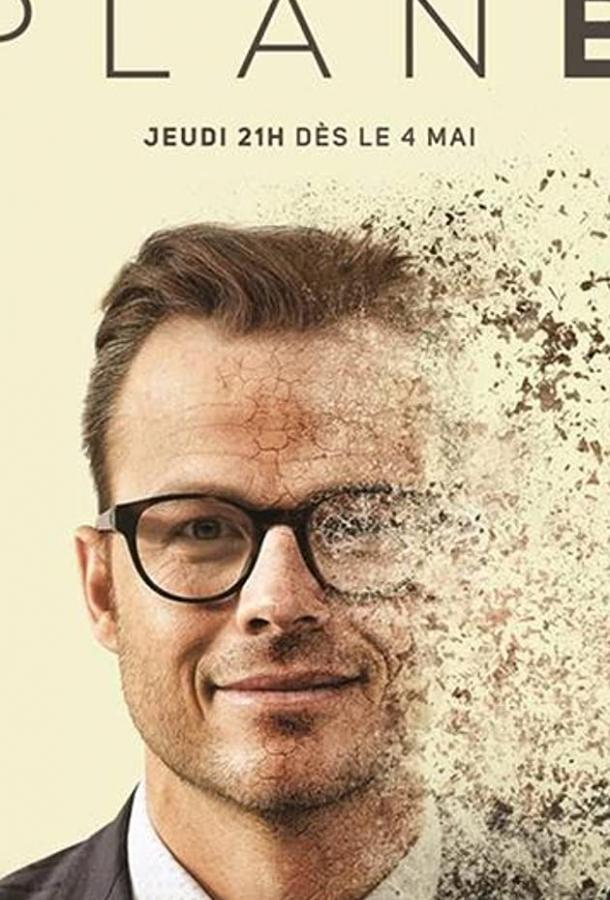 """План """"Б"""" / Plan B (2017) смотреть онлайн 1 сезон"""