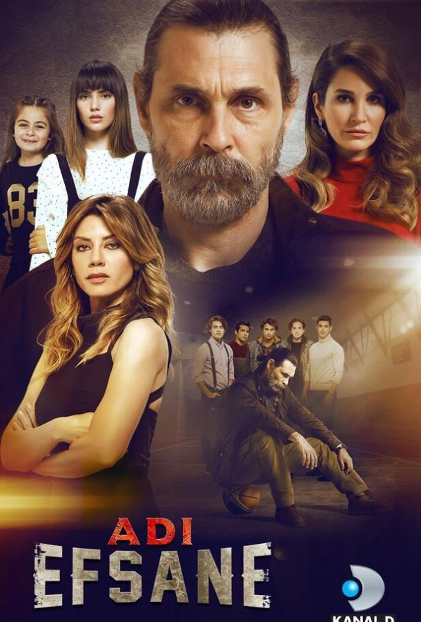 Сериал Он — легенда (2017) смотреть онлайн 1 сезон