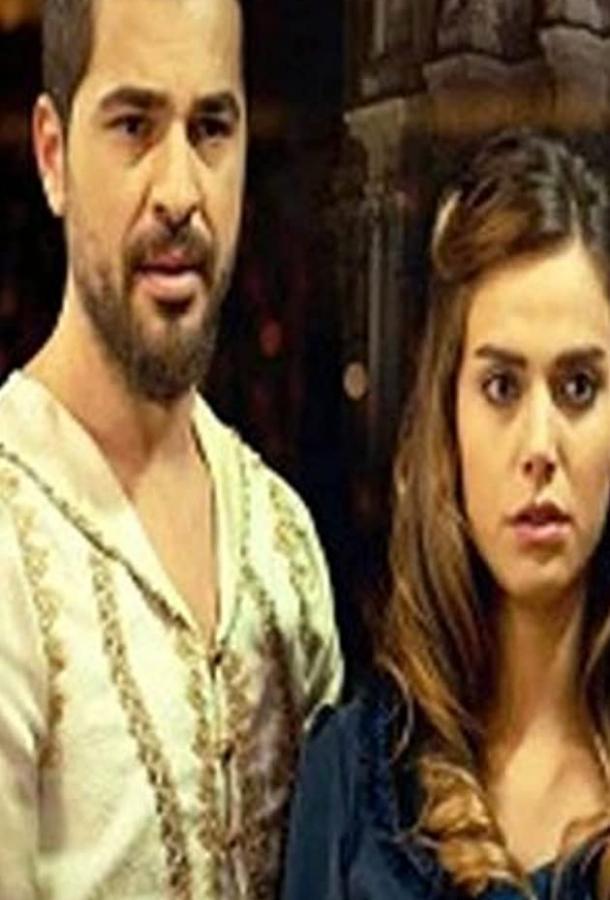 Нападение на дворец Чыраган / Çiragan Baskini (2014) смотреть онлайн 1 сезон