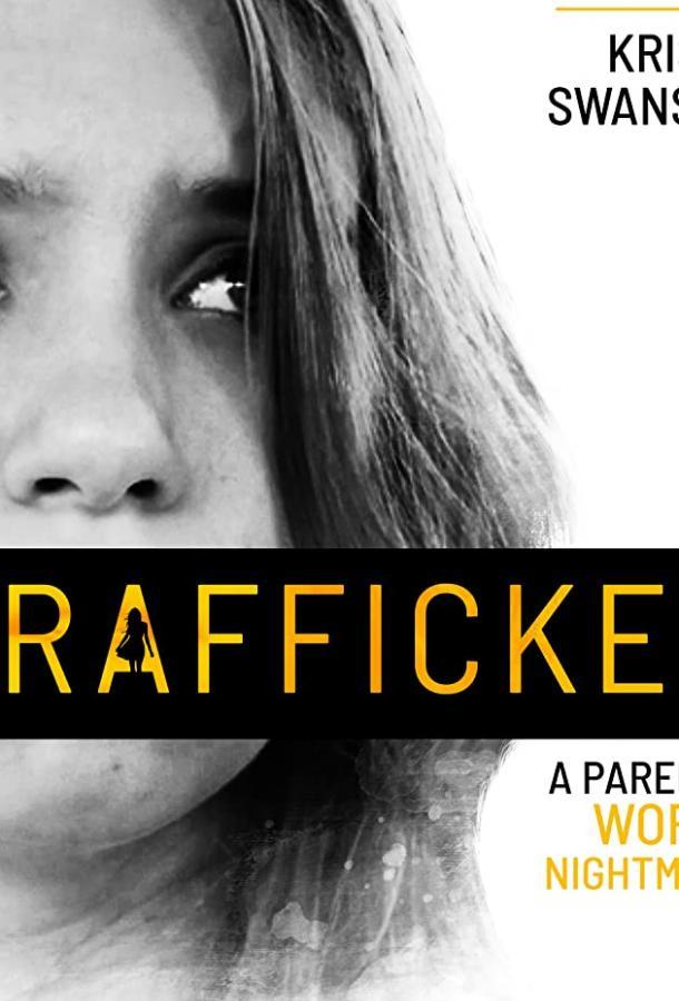 Худший кошмар родителей / В сексуальном рабстве