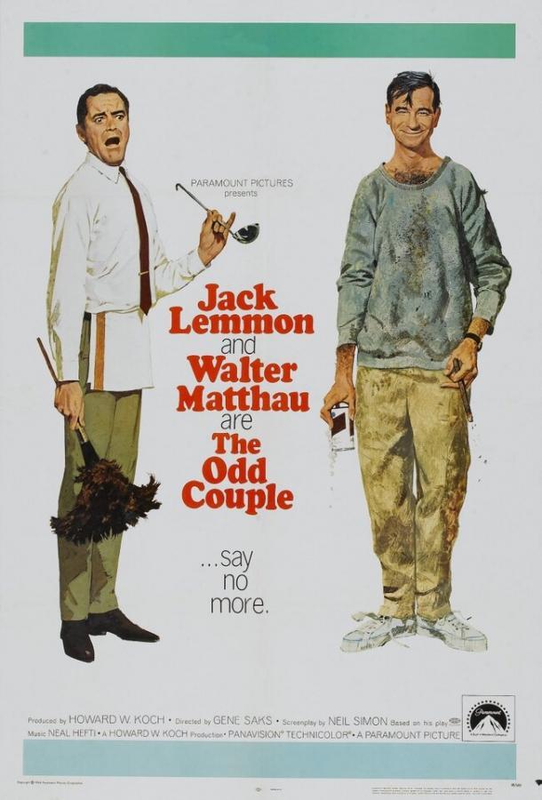 Странная парочка / The Odd Couple (1967)